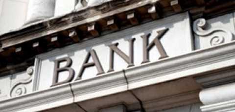 bank_0.jpg